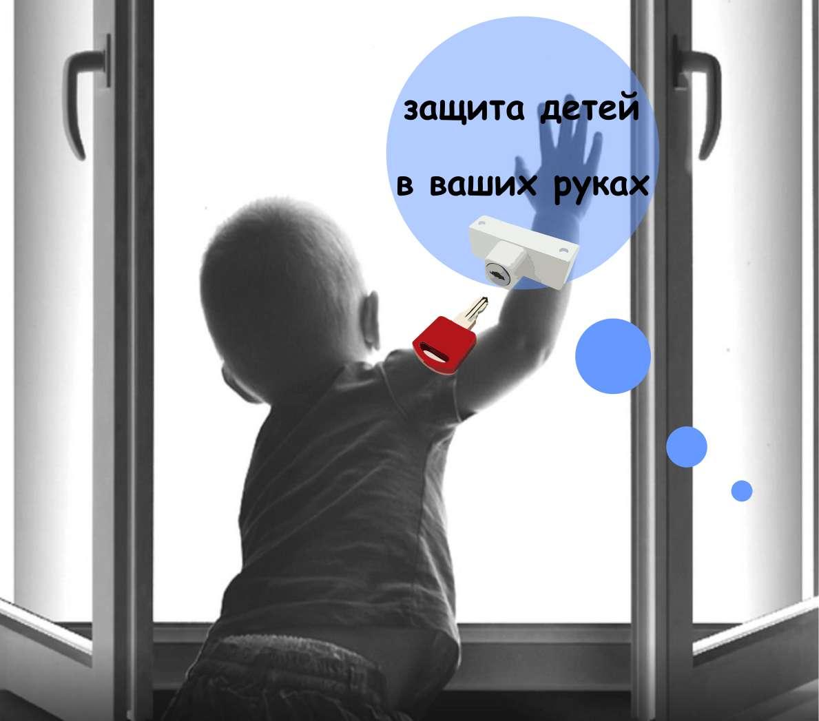 detskie zamki